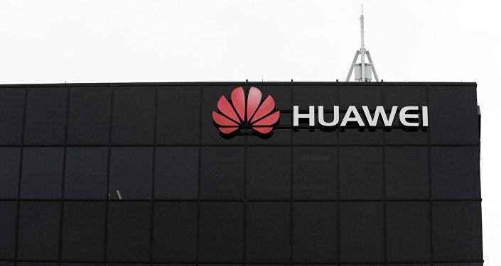 Libertad bajo caución para Meng Wanzhou, la hija del fundador de Huawei