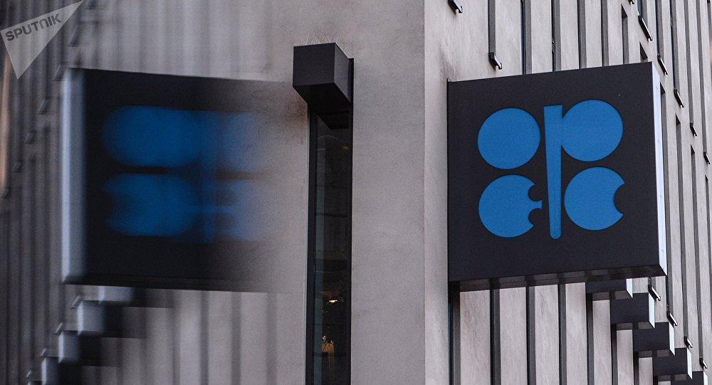 La tensión entre la OPEP y EEUU, presionan los precios del crudo