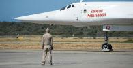 Nadie en el mundo debe tener miedo: aviones rusos aterrizan en Venezuela