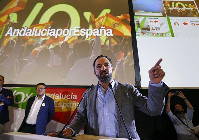 Santiago Abascal, presidente del partido Vox