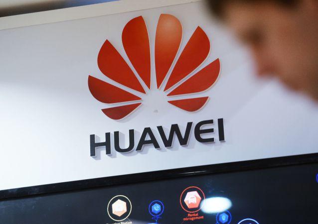 El logo de la compañía china Huawei