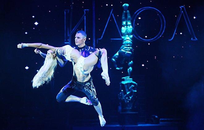 Espectáculo de los hermanos Zapashni 'Ojos cerrados' en el festival mundial de artes circenses Ídolo, septiembre de 2018, Moscú
