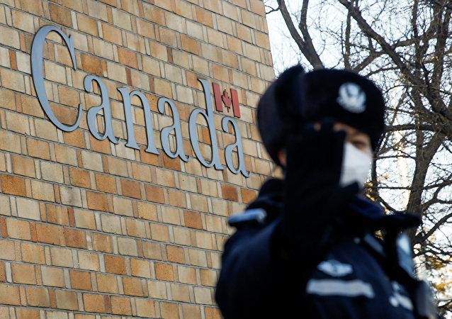Embajada de Canadá en Pekín