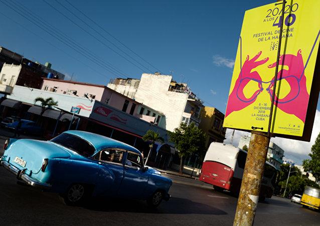 Póster del 40 Festival Internacional del Nuevo Cine Latinoamericano en La Habana