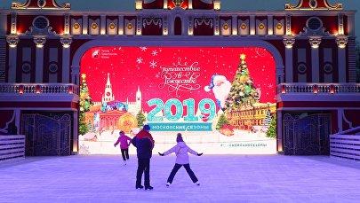 Moscú emprende un 'viaje a la Navidad'