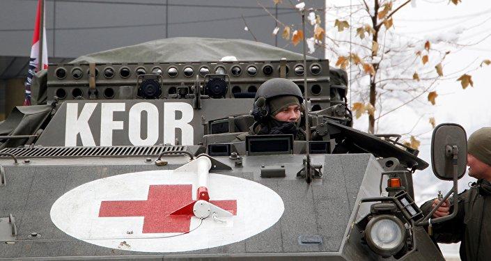 Las Fuerzas de Seguridad de Kosovo
