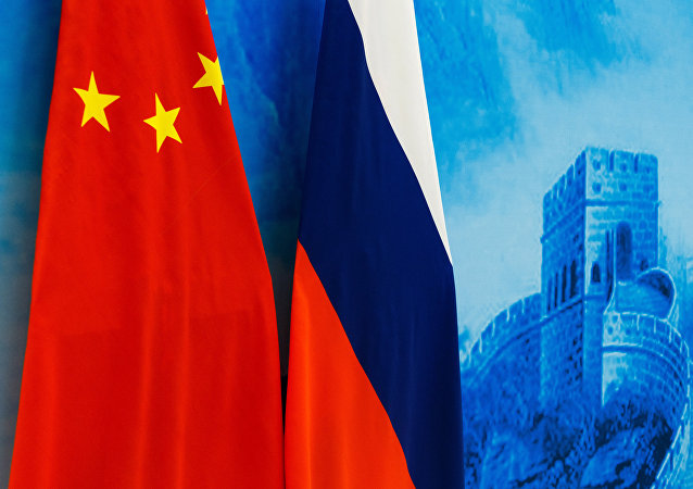 Las banderas de Rusia y China