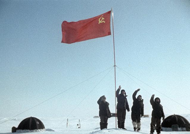 La bandera de la URSS (imagen referencial)