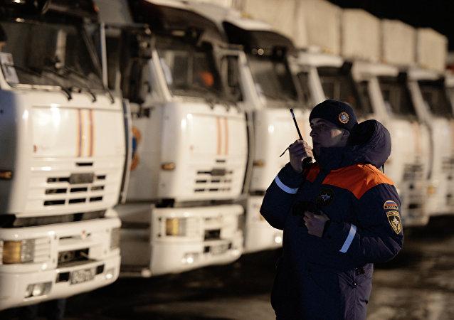 Ayuda humanitaria rusa para Donbás (archivo)