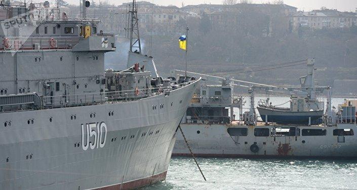 Buques de la Armada de Ucrania (archivo)