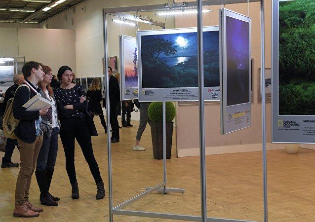 Exposición en Rusia (imagen referencial)