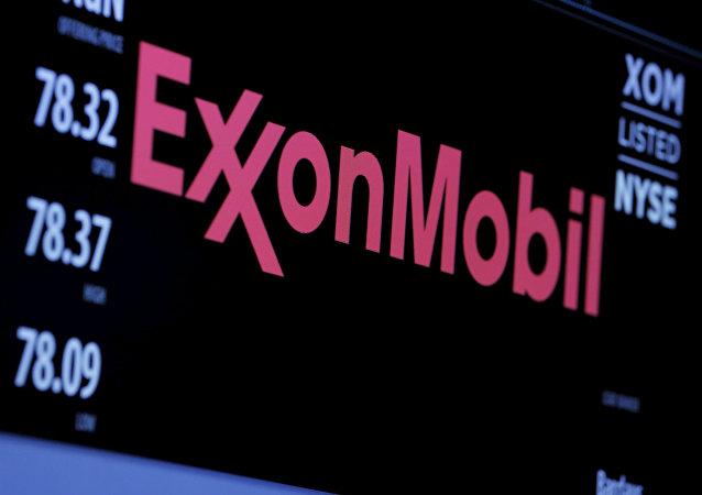 Logo de la empresa ExxonMobil
