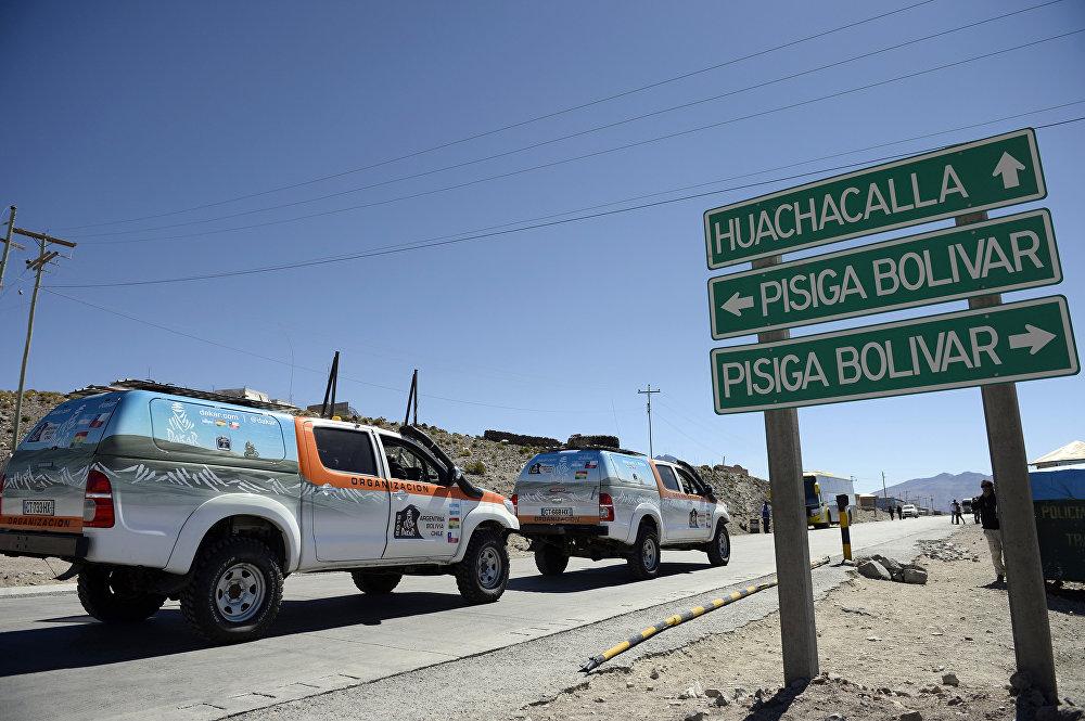El 1 de octubre, la Corte Internacional de Justicia (CIJ) determinó que el Gobierno de Chile no tiene la obligación de negociar con Bolivia una salida soberana al mar. El conflicto territorial entre los países persiste desde hace más de un siglo.