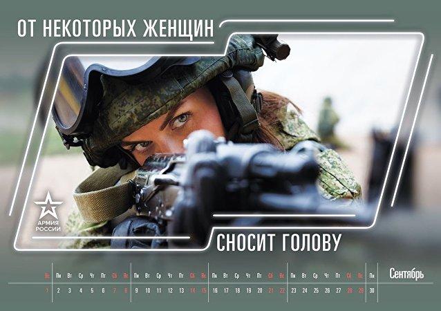 El chistoso calendario del Ministerio de Defensa ruso para el 2019