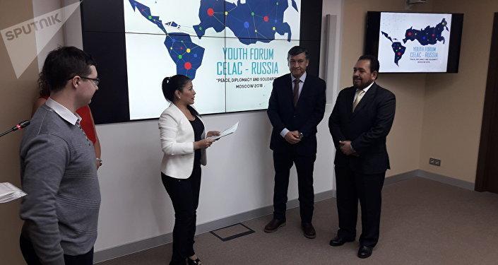 Entrega de resolución final a embajadores de Bolivia y El Salvador