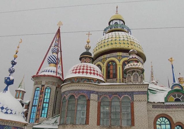 Descubre el extraordinario Templo de todas las religiones en Rusia