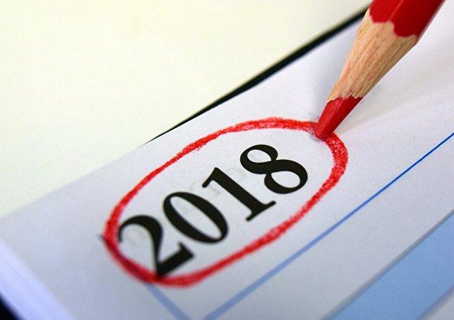Un calendario de 2018