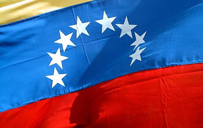 China sugiere a EEUU que no cuestione el ingreso de Venezuela al Consejo de DDHH