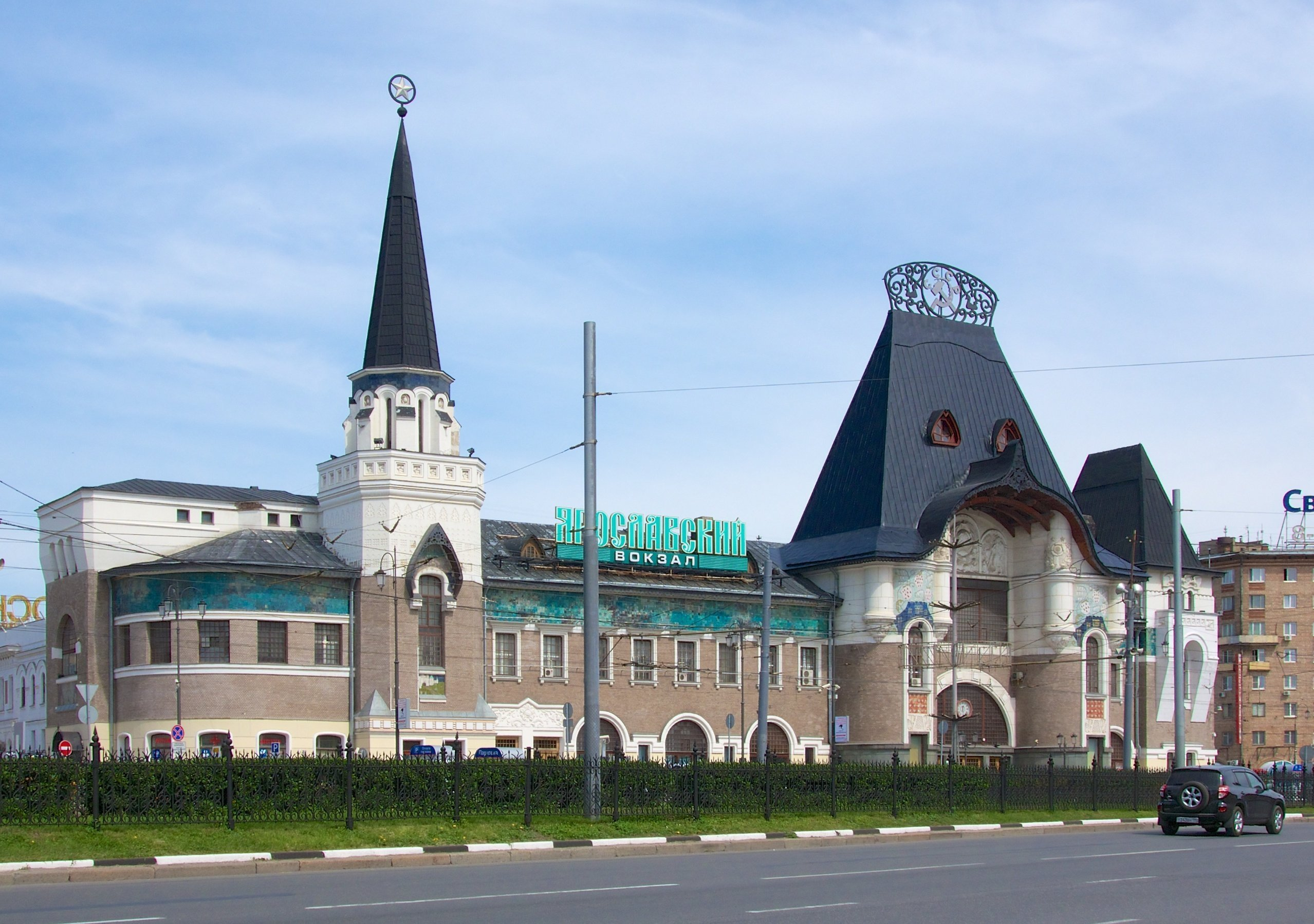 La estación Yaroslavski