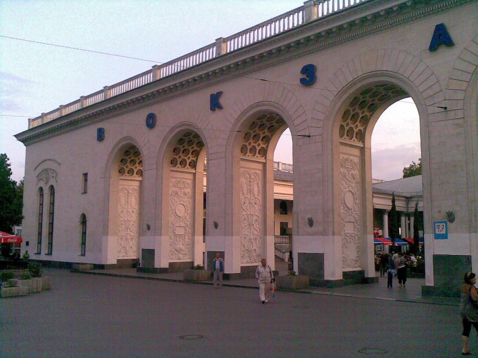 Estación de Simferópol