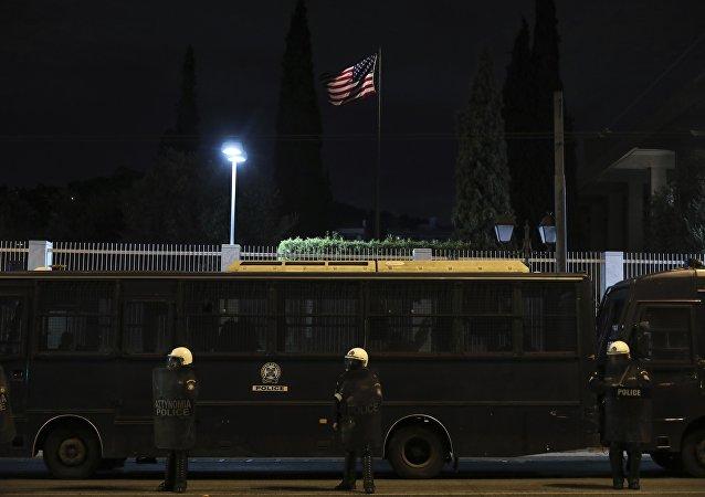Embajada de EEUU en Atenas, Grecia