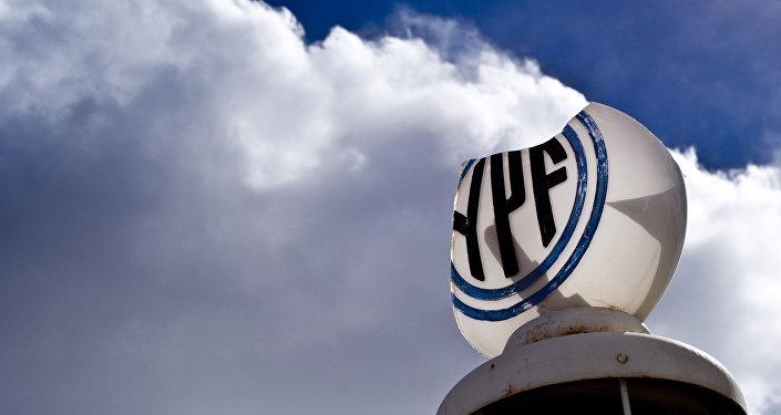 Logo de la petrolera argentina YPF