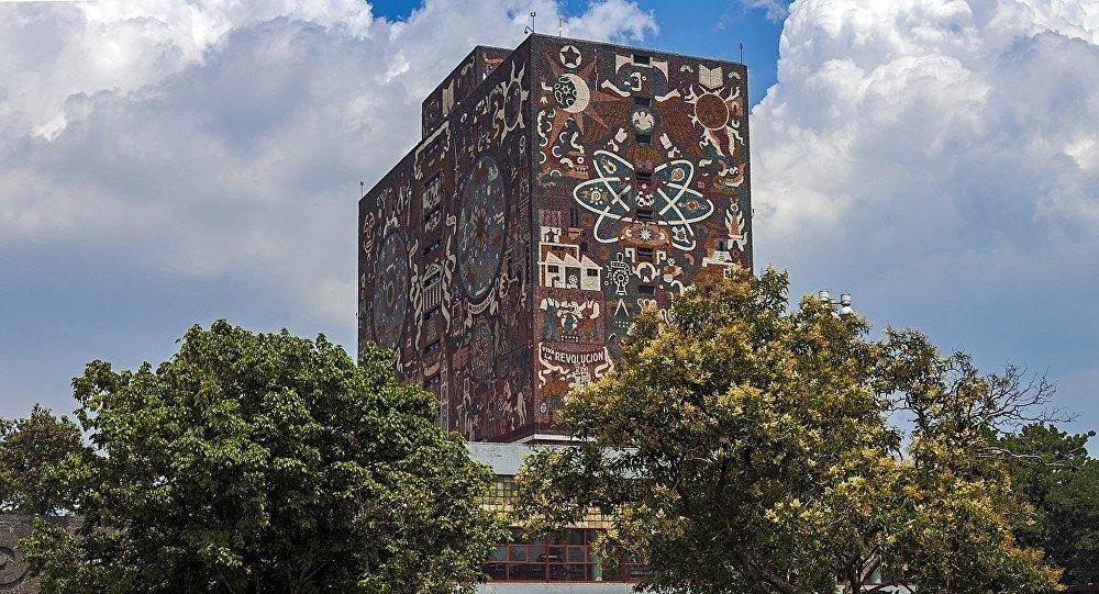 Biblioteca de la UNAM