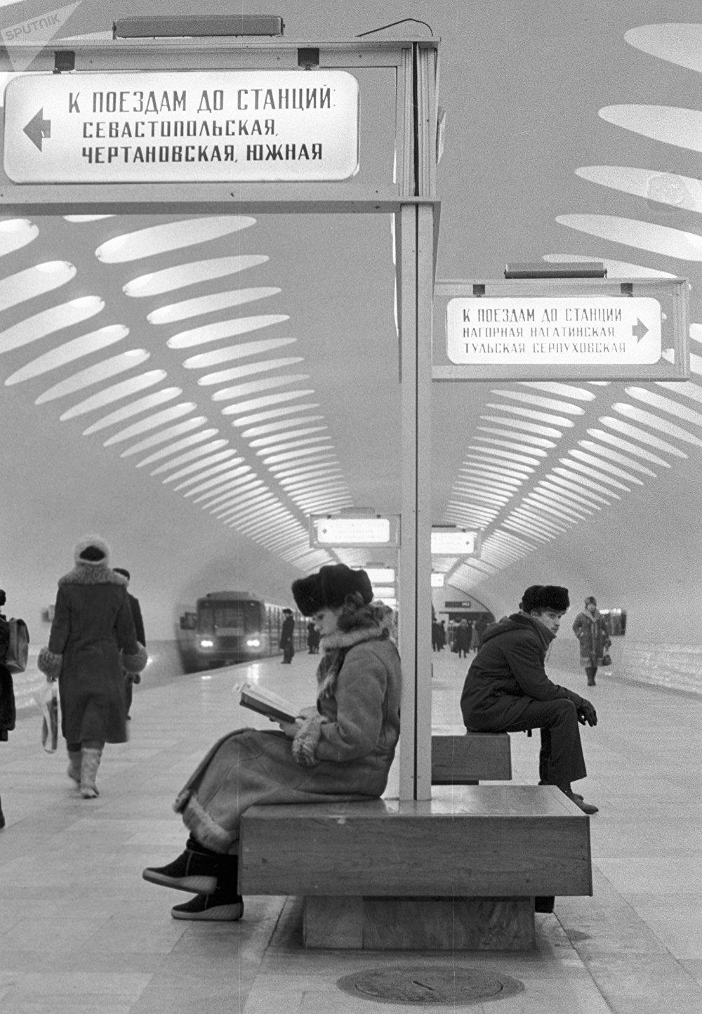 Una de las estaciones del metro de Moscú (archivo)