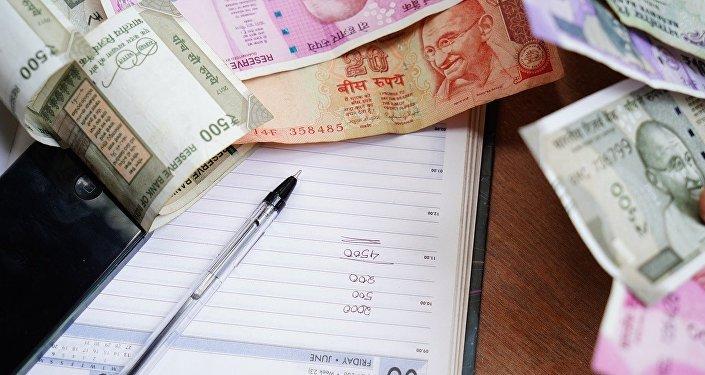Las rupias indias, referencial