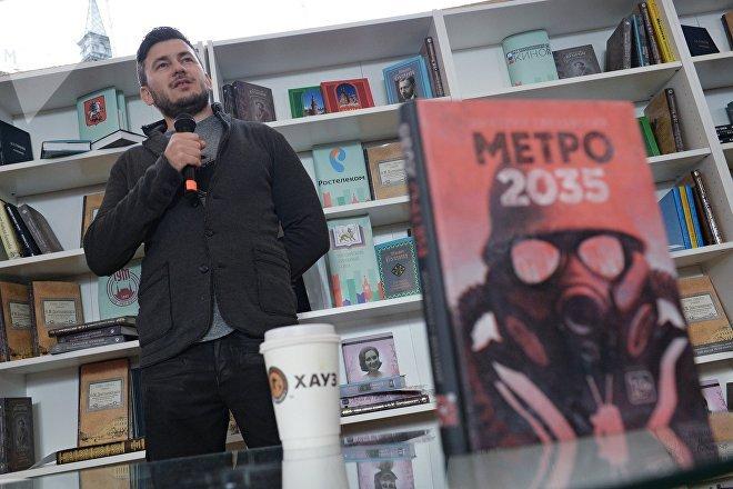 'Metro' es una de las franquicias de ficción post-apocalíptica más populares que narra la historia de la Tierra después de una guerra nuclear y está ambientada en el Metro de Moscú, donde los supervivientes se ocultan. El Universo Metro ha servido de inspiración a decenas de libros de otros autores y varios videojuegos en PC y Xbox.