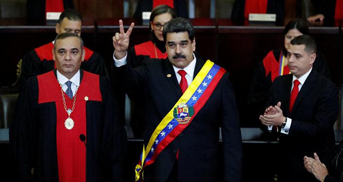 Nicolás Maduro asume su segundo mandato presidencial