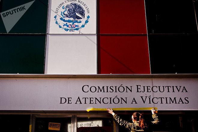 Integrante de la ONG I(dh)eas clausura simbólicamente la Comisión Ejecutiva de Atención a Víctimas