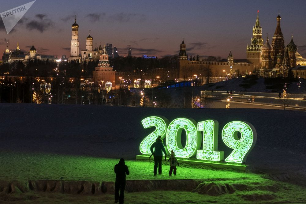 Visitantes del parque Zariadie, en Moscú