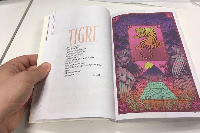 Una página del Horóscopo Chino dedicada al tigre