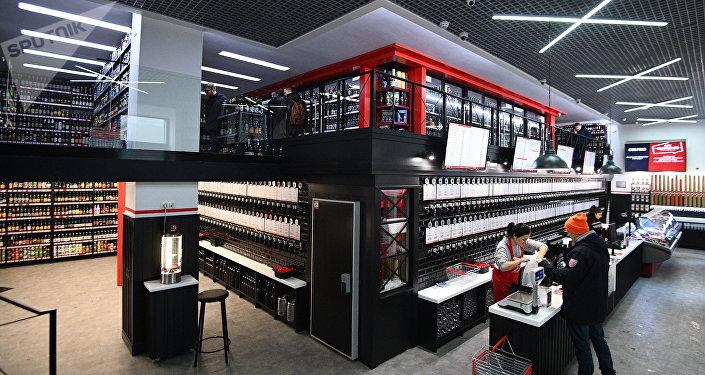 Berú Vijodnoy —'Me tomo un día libre'— la tienda de cervezas más grande del mundo