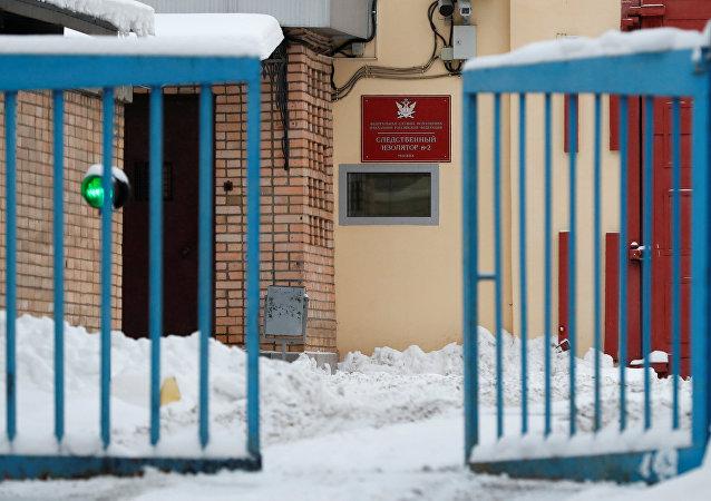 El centro de detención preventiva donde Paul Whelan se encuentra detenido en Moscú, Rusia