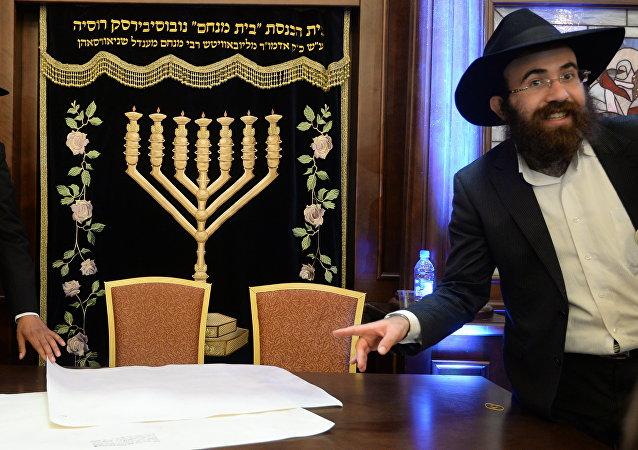 Judíos rusos (imagen referencial)