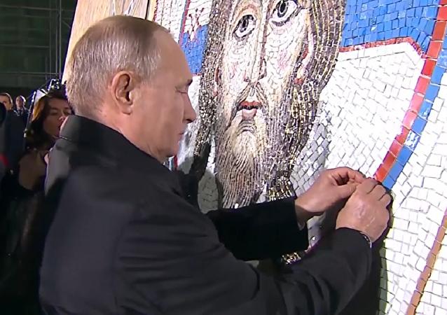 Putin completa un mosaico en una catedral de Belgrado