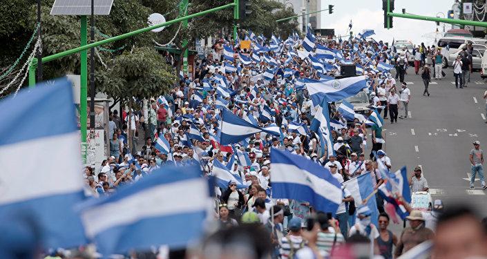 Las banderas de Nicaragua en una protesta