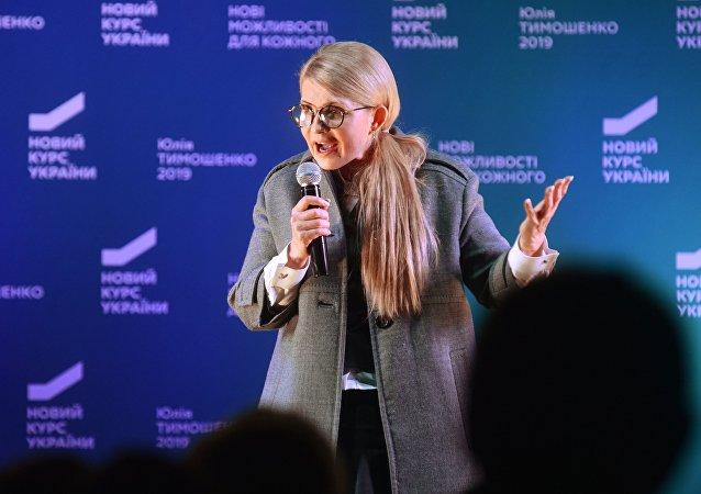 Yulia Timoshenko, líder del partido Batkivschina