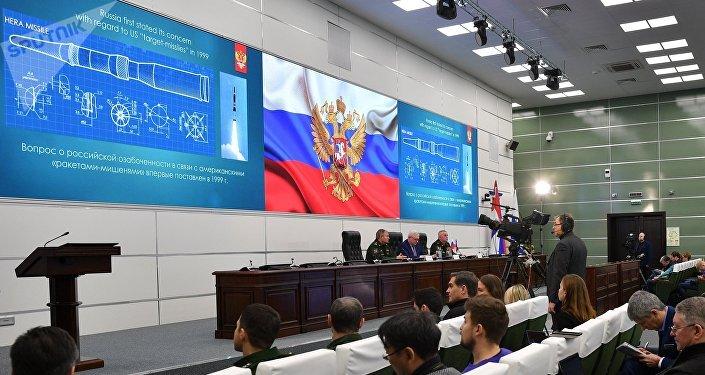 La rueda de prensa del Ministerio de Defensa ruso sobre el misil ruso 9М729