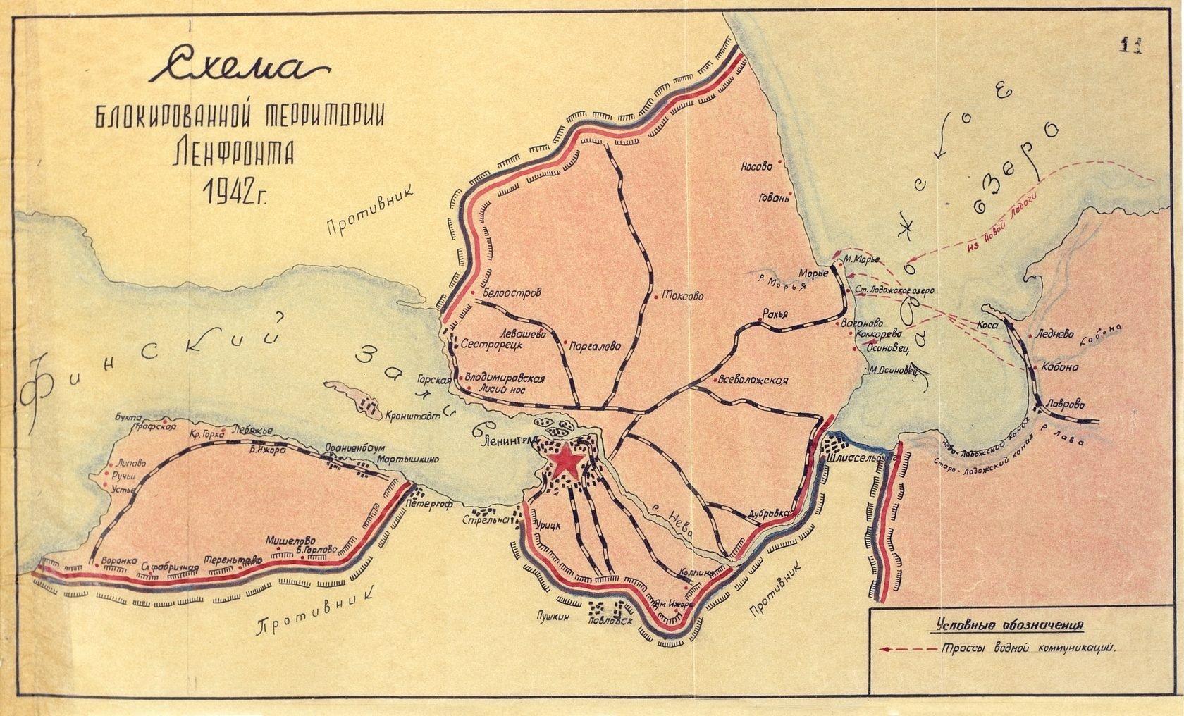 Uno de los documentos desclasificados, un mapa del territorio asediado de Leningrado