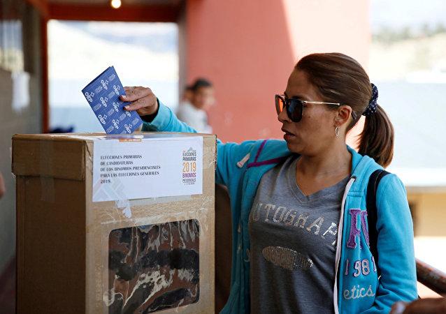Elecciones primarias de Bolivia
