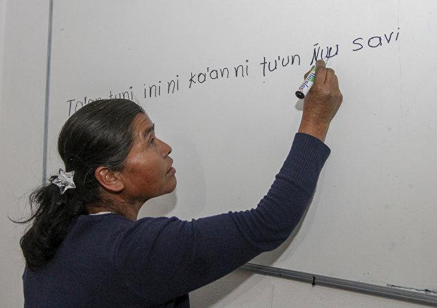 Teresa Asunción España Ortiz, la maestra mexicana de orígen mixteco