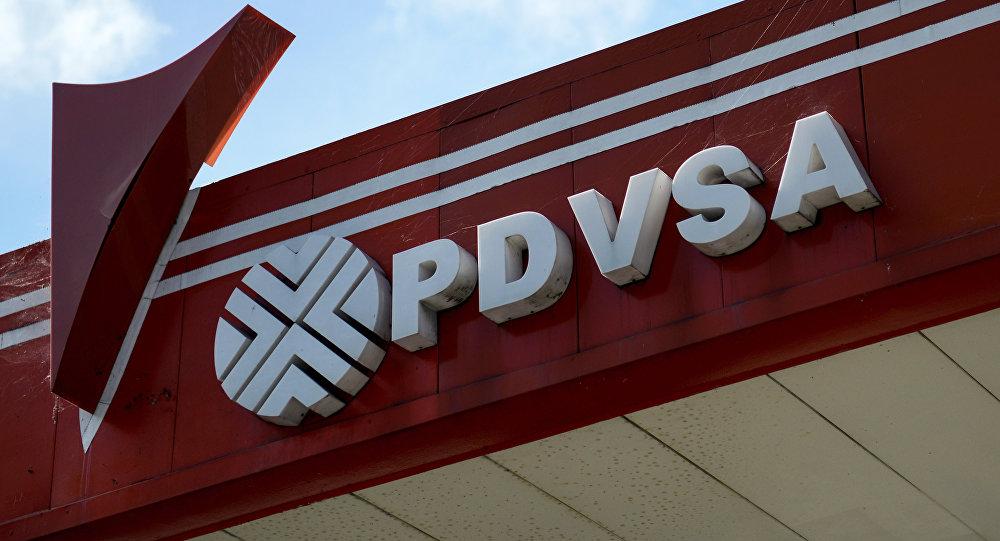 El logo de Petróleos de Venezuela