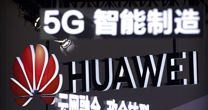 El logo de Huawei y 5G