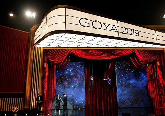 El logo del Premio Goya