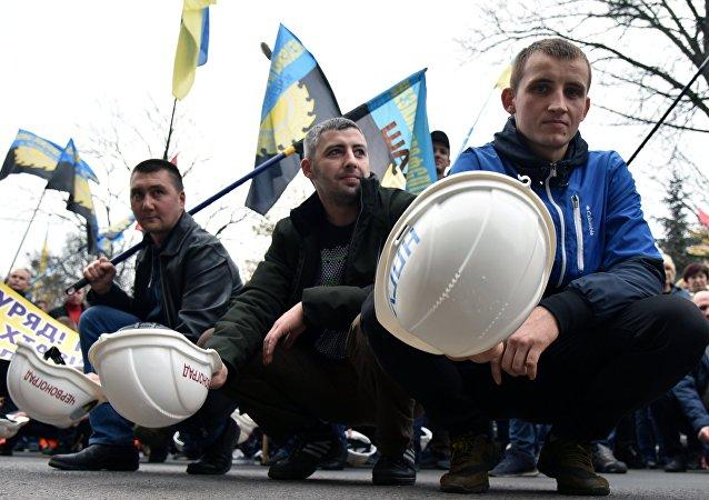 Los mineros ucranianos (archivo)