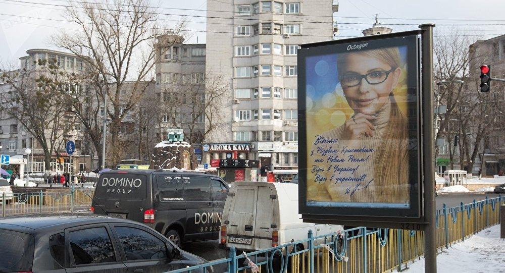 Cartel electoral de Yulia Timoshenko en Kiev