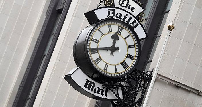 La oficina de The Daily Mail